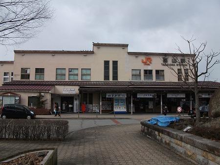 takayamasta (3)