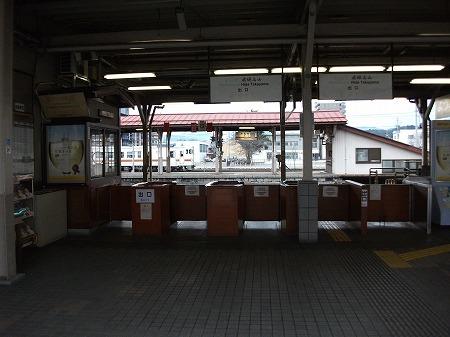 takayamasta (6)