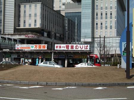 takaoka (8)