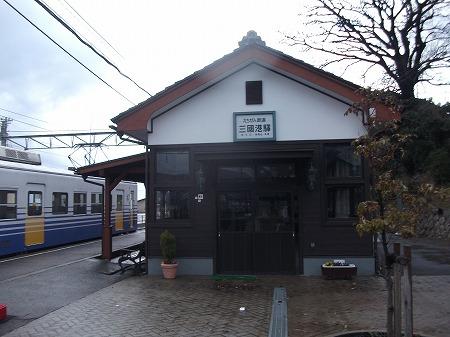 mikuniko (4)