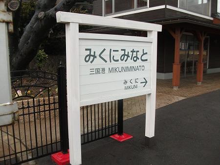 mikuniko (5)