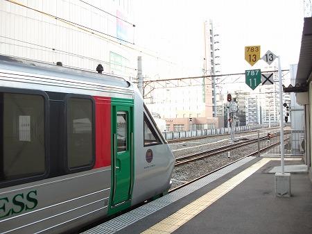 Hh-01 (2)