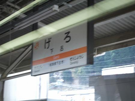 Hr-2 (31)