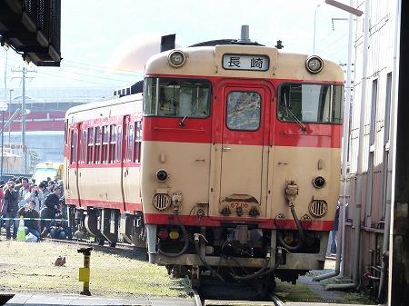 ngsk01 (34)