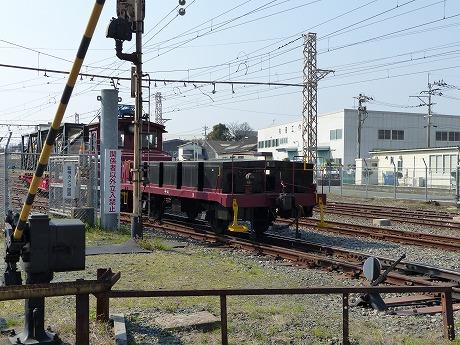 14ykumamoto (44)