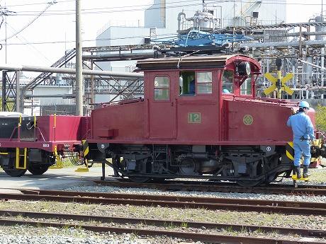 14ykumamoto (53)