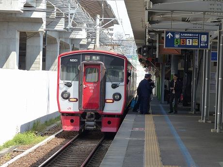 14ykumamoto (58)