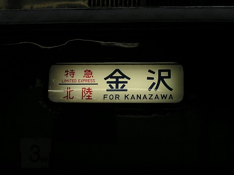 2006007 (19)