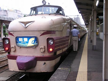 2006007 (24)