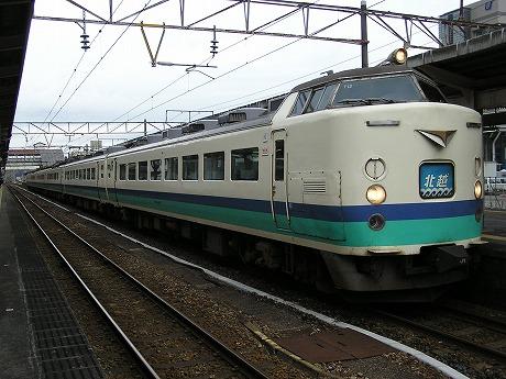 2006007 (36)