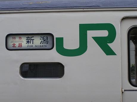 2006007 (37)