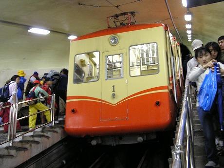 2006007 (74)