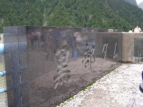 2006007 (83)