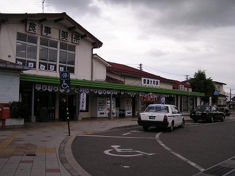 2006007 (86)