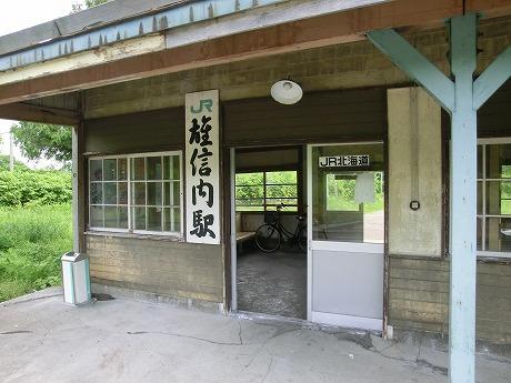 onoppunai12 (4)
