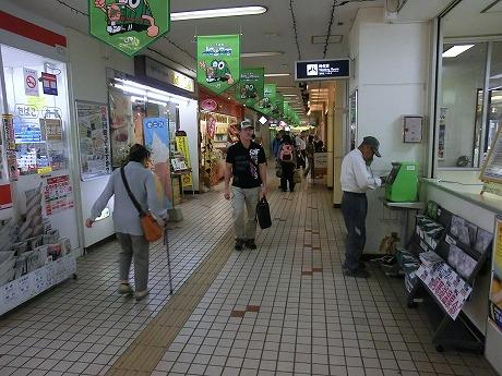 12釧路 (4)