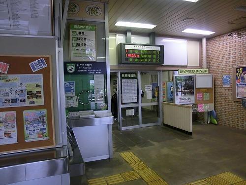 12新夕張01 (6)