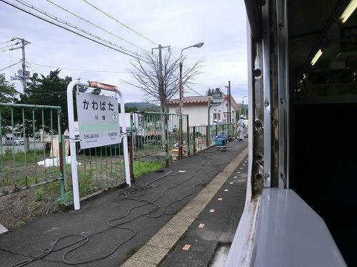 12H川端 (1)