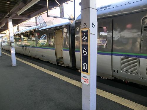 12富良野 (5)