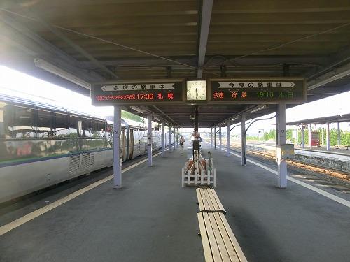 12富良野 (3)