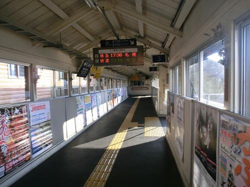 12富良野 (2)
