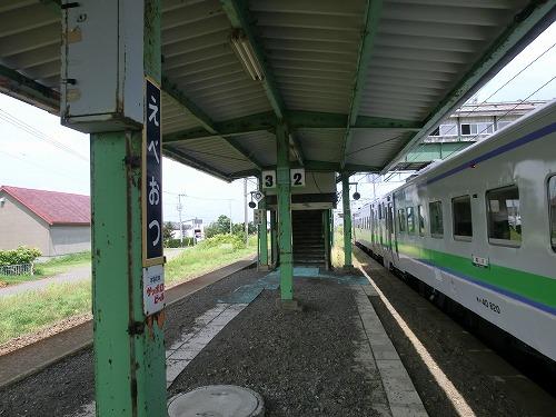 12えべおっつ (8)