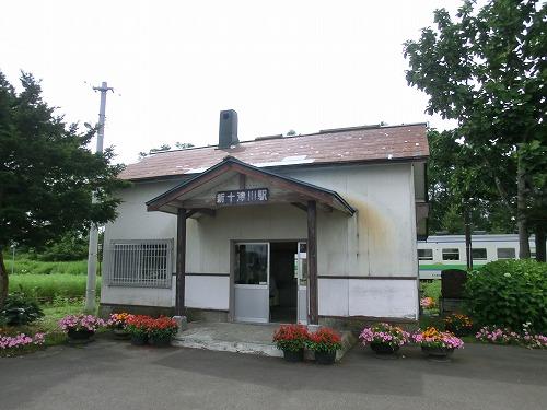 12新十津川 (7)