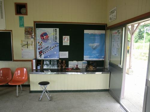 12新十津川 (9)