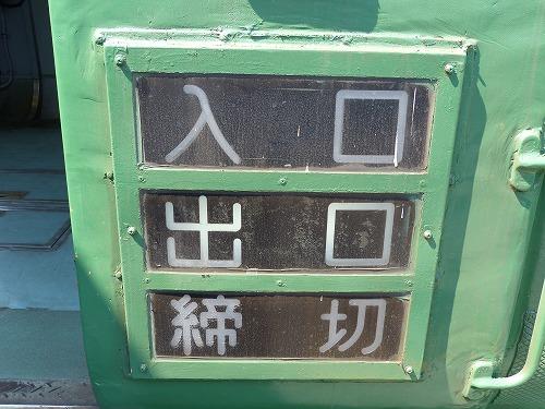 ⒕春熊本 (3)