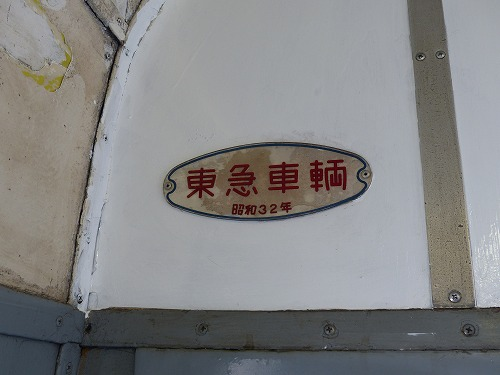 ⒕春熊本 (5)