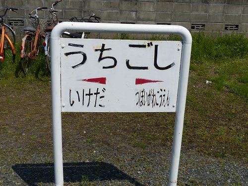⒕春熊本 (11)