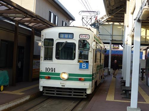 ⒕春熊本 (77)