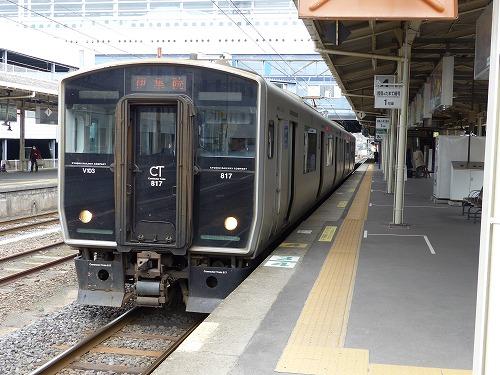 kagosiha14001 (6)