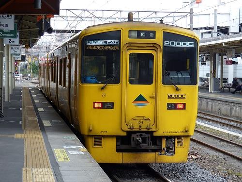 kagosiha14001 (7)