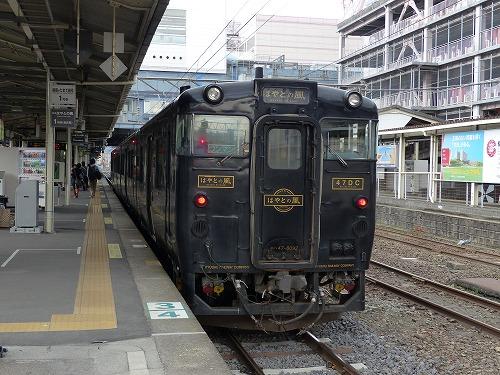 kagosiha14001 (8)