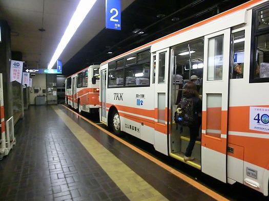 12natu4oyama (8)