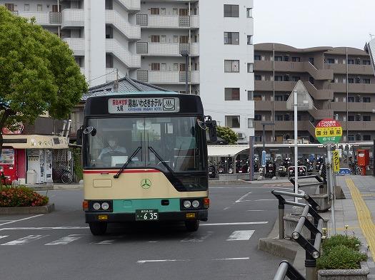 14525高千穂 (3)