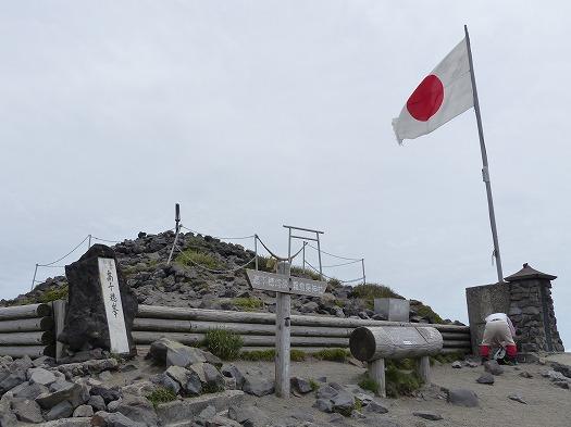 14525高千穂 (39)