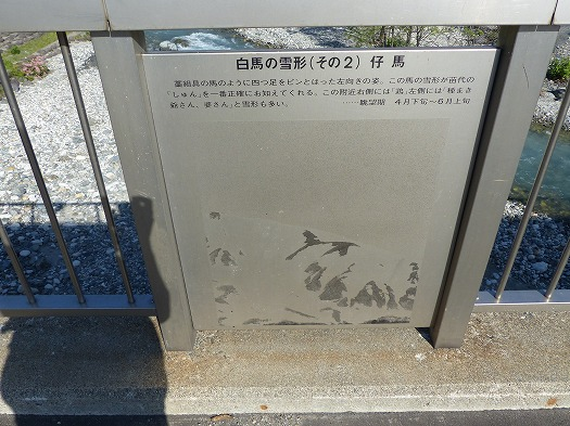 146gatuhappu1 (14)