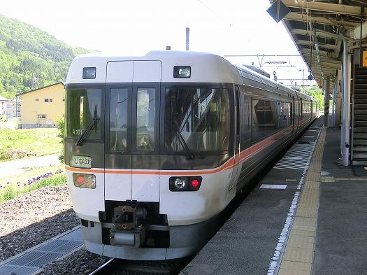 146穂高⑤ (12)