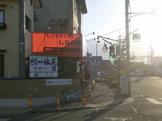 146 穂高⑥ (26)