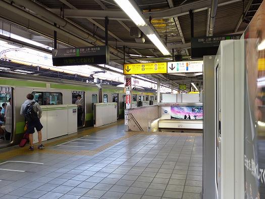 14東京6月01 (7)