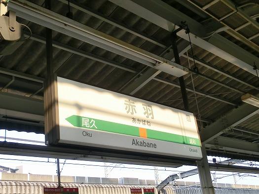 14東京6月01 (10)