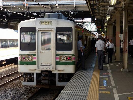 14東京6月02 (7)