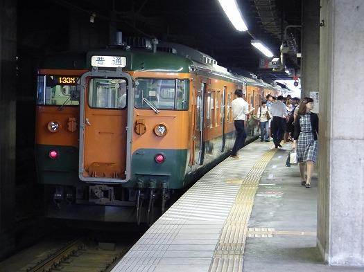 14東京6月02 (11)