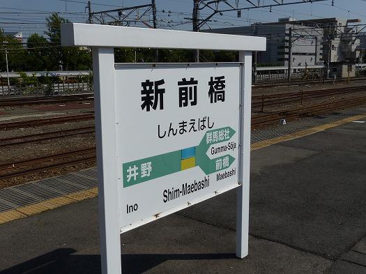 14東京6月02 (16)