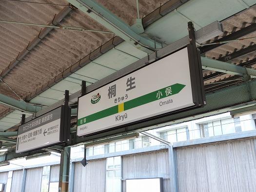 146月東京04 (5)