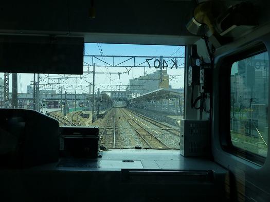 146月東京04 (24)