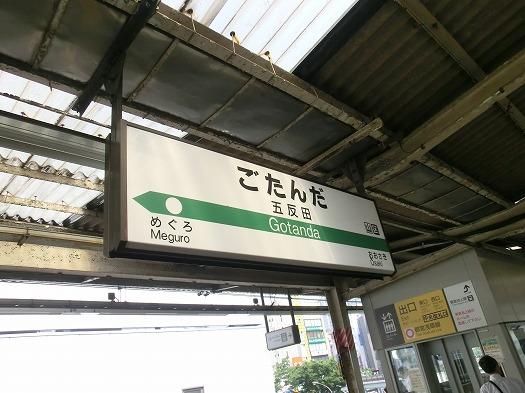 146004東京 (14)
