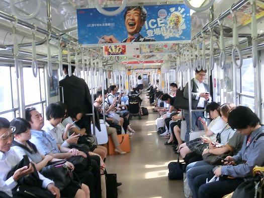 146004東京 (16)